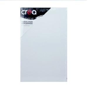 Châssis marine Mixte polyester + coton - 0M - 18 x 10 cm